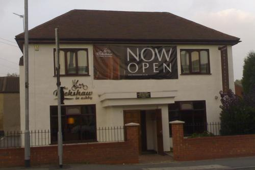 The Rickshaw in Ashby - Indian Cuisine